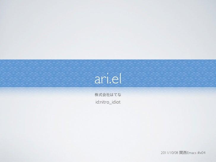 ari.elid:nitro_idiot                 2011/10/08   Emacs #x04