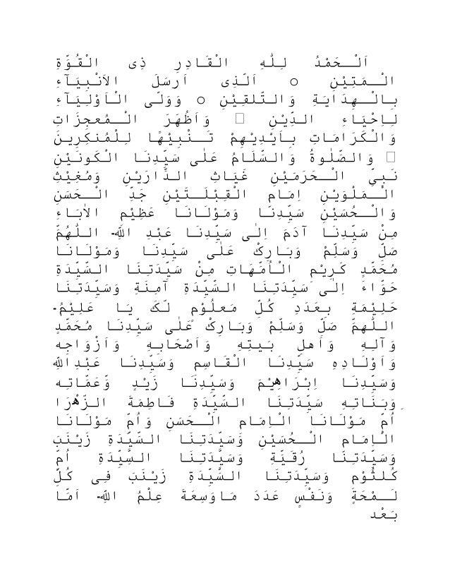 کنز الایمان اور دوسرے تراجم   Kanzul eeman aur dusaray trajim