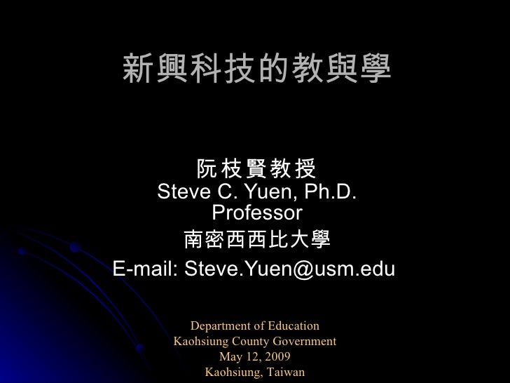 Kaohsiung09   Yuen [Chinese]