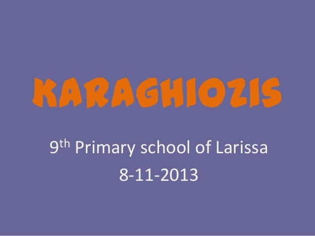a Karaghiozis performance in the 9th Primary school of Larissa