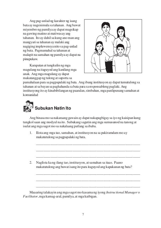 Business plan for catfish farming pdf photo 1
