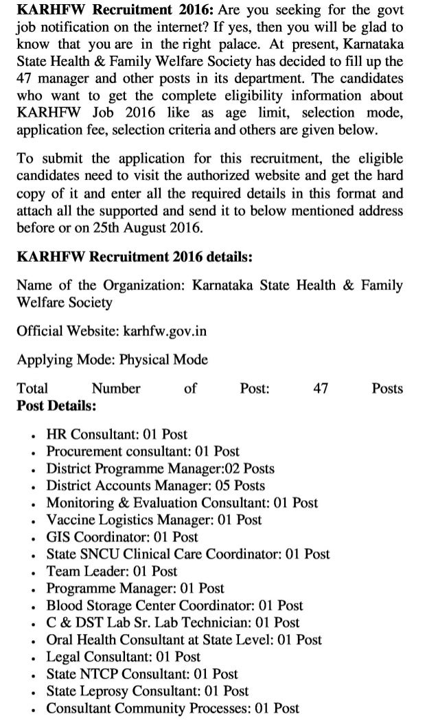 Karhfw 2016 govt job recruitment,  manager and other vacancies exam result
