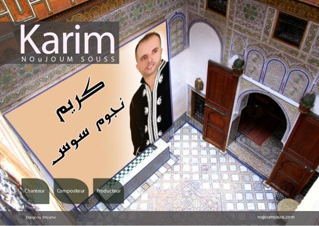 Karim Nojoum Souss