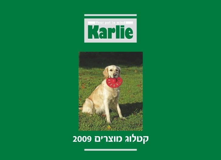 Karlie Digital170709 02