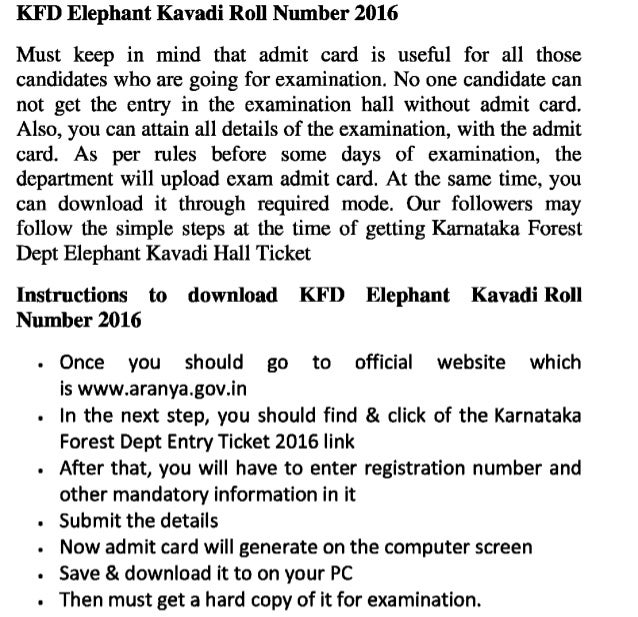 Karnataka forest dept 2016 exam admit card and download soon jobs result