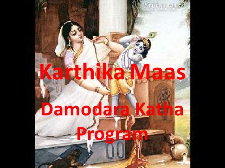 Karthika maas