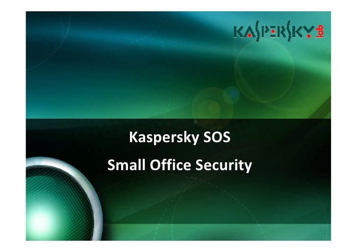 Kaspersky SOS Small Office Security