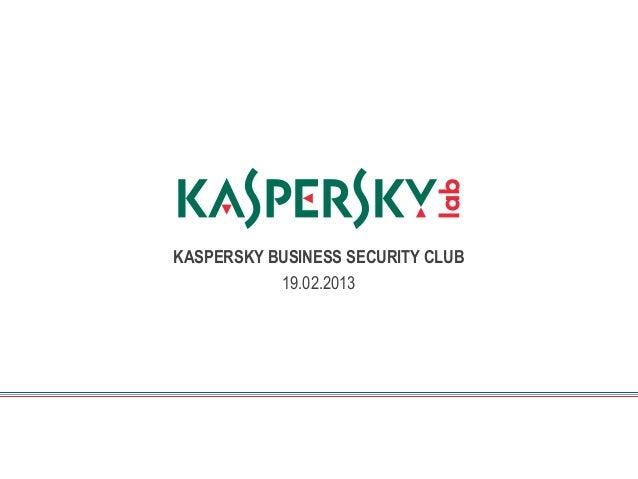 KASPERSKY BUSINESS SECURITY CLUB           19.02.2013