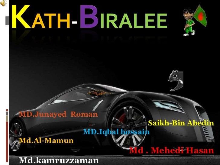 MD.Junayed Roman                              Saikh-Bin Abedin              MD.Iqbal hossainMd.Al-Mamun                   ...