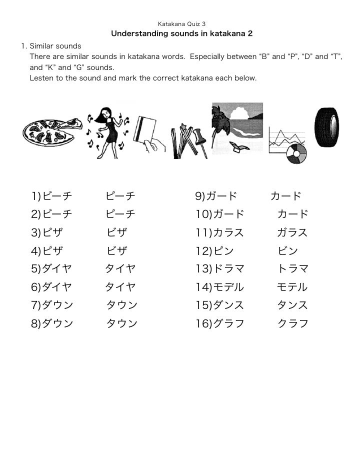 Katakana Quiz 3                       Understanding sounds in katakana 21. Similar sounds   There are similar sounds in ka...