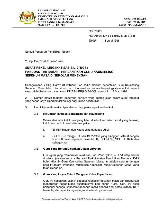 BAHAGIAN SEKOLAH JABATAN SEKOLAH KEMENTERIAN PENDIDIKAN MALAYSIA PARAS 5, BLOK J (SELATAN) PUSAT BANDAR DAMANSARA 50604 KU...