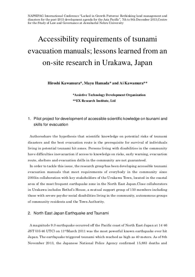 """Full paper """"Accessibility requirements of tsunami evacuation manuals; lessons learned from an on-site research in Urakawa, Japan"""""""