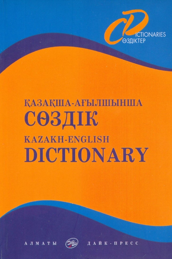 Kazakh english-dict
