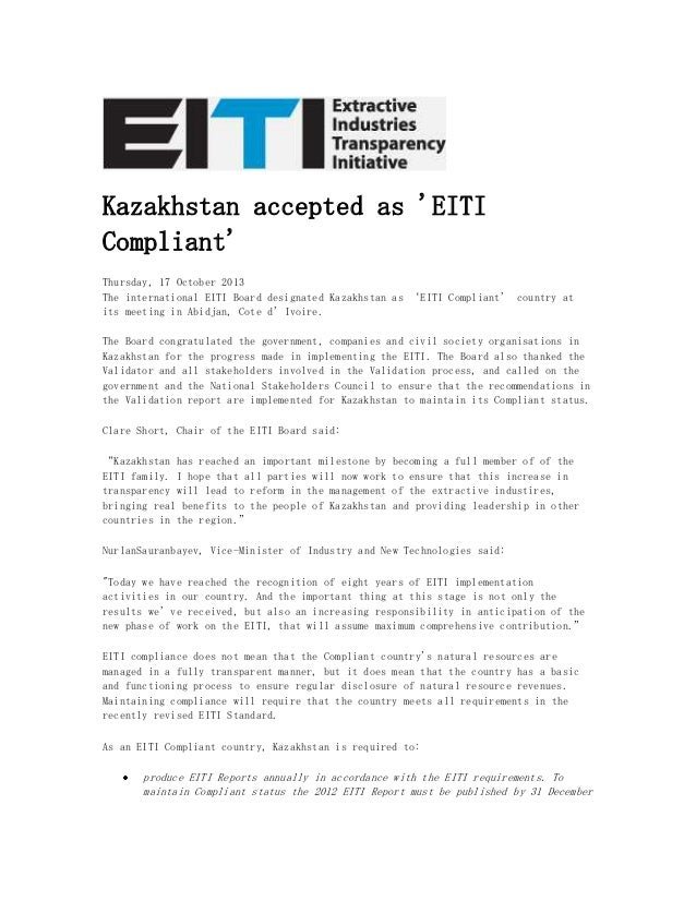 Kazakhstan Accepted as EITI Compliant