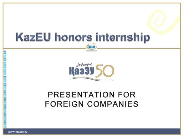 Kazakh Economic University honors internship