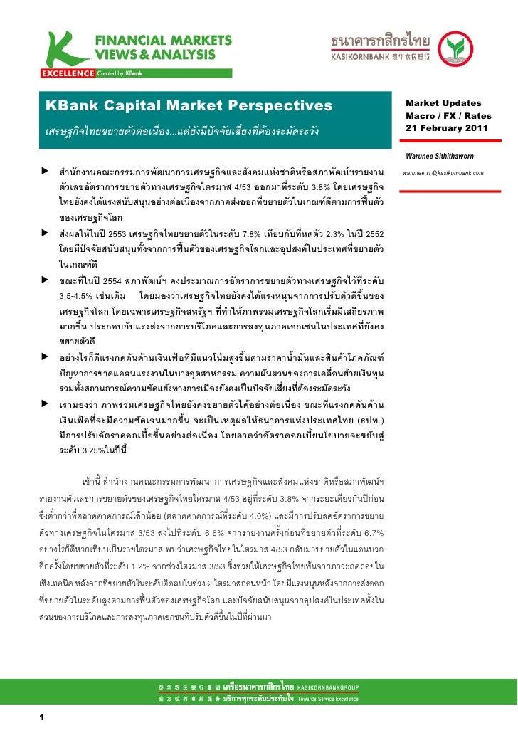 KBank Capital Market Perspectives                                                                            Market Update...