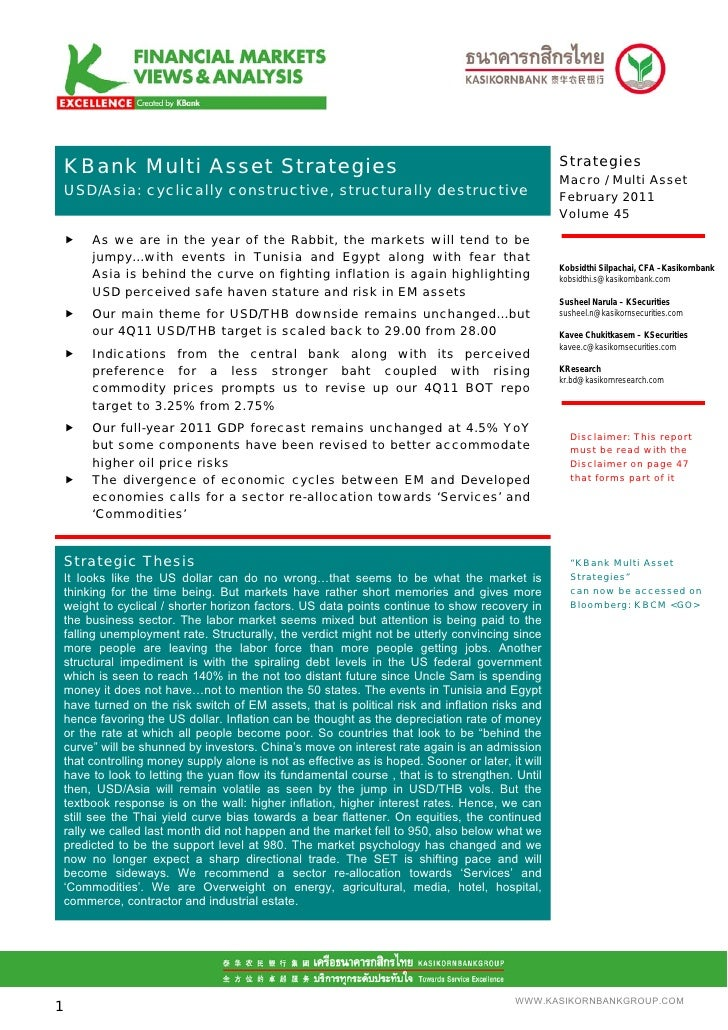 KBank multi asset strategies   feb 2011