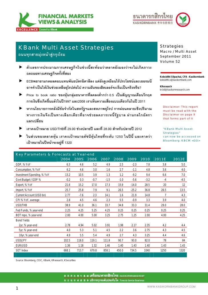 KBank multi asset strategies   sept 2011 thai