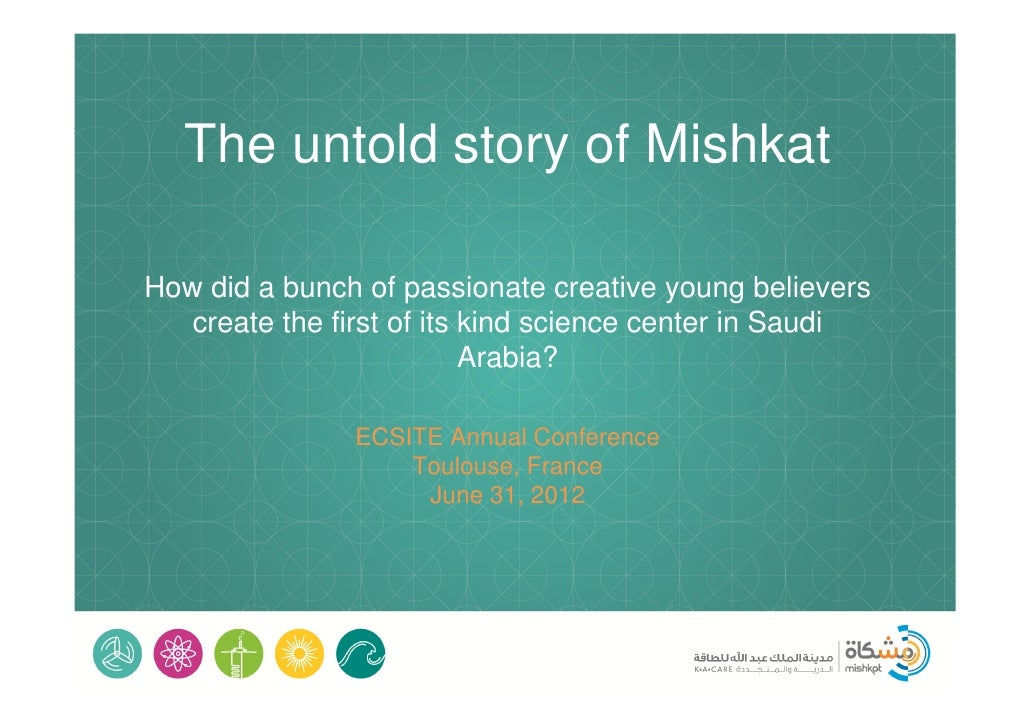 The untold story of MishkatHow did a bunch of passionate creative young believers   create the first of its kind science c...