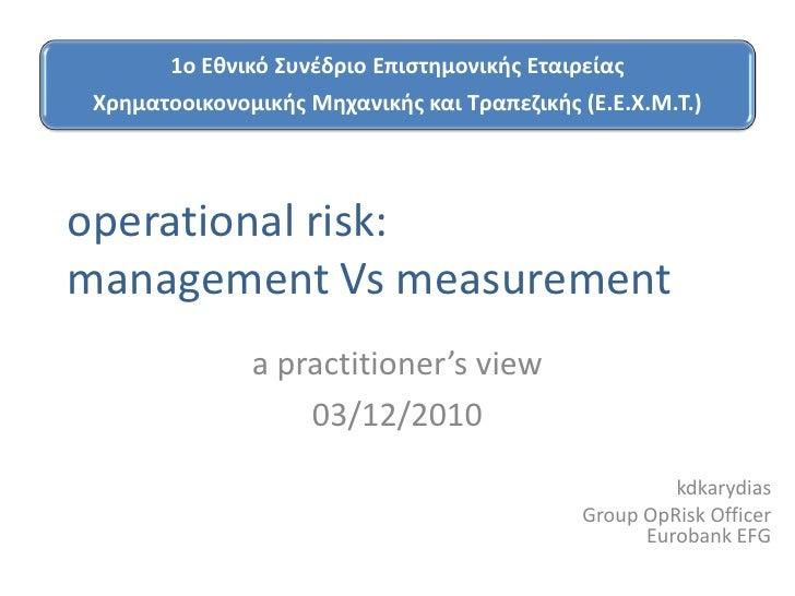 1o Εκνικό Συνζδριο Επιςτθμονικισ Εταιρείασ Χρθματοοικονομικισ Μθχανικισ και Τραπεηικισ (Ε.Ε.Χ.Μ.Τ.)operational risk:manage...