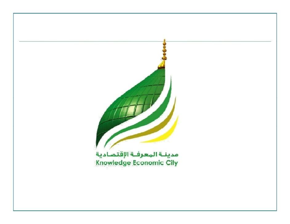 Madinah Knowledge Economic City - إطلاق فكرة مدينة المعرفة الإقتصادية