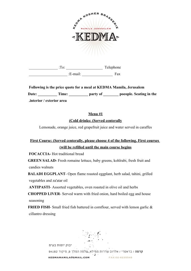 Kedma lunch menu for private events
