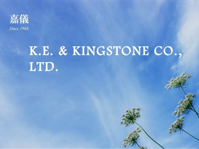 嘉儀Since 1968             K.E. & KINGSTONE CO.,             LTD.