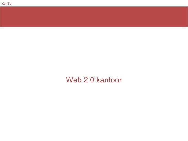 Web 2.0 kantoor