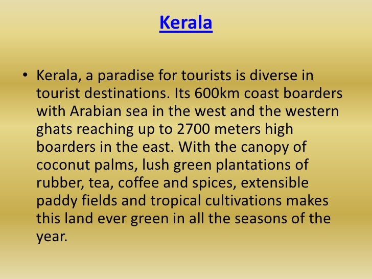 Kerala Tourist Place