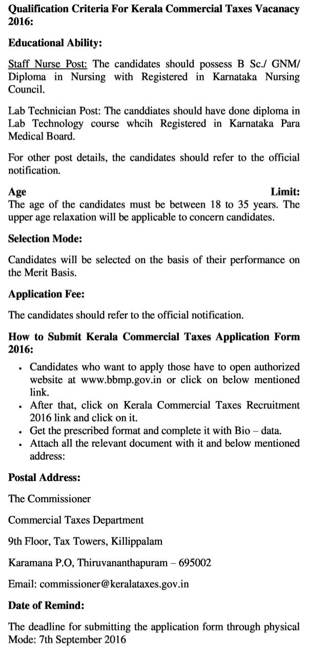 Kerala commercial taxes govt jobs recruitment 2016 latest assistant programmer and others posts exam result