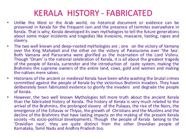 history of kerala Find detail information about kerala history and geography including location, rivers, lakes, backwaters, soil and vegetations.