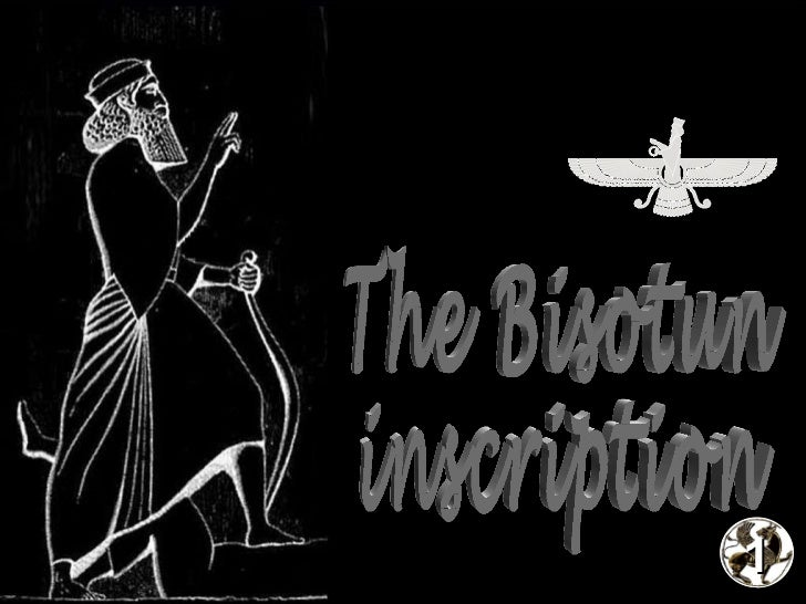 The Bisotun  inscription 1