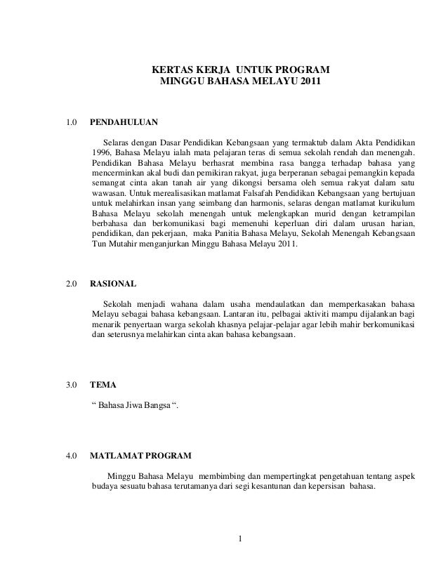 Bulan Bahasa 2011 Minggu Bahasa Melayu 2011