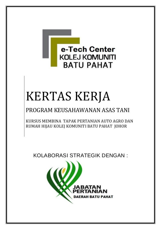 Contoh Cover Letter Computer Technician Cover Letter