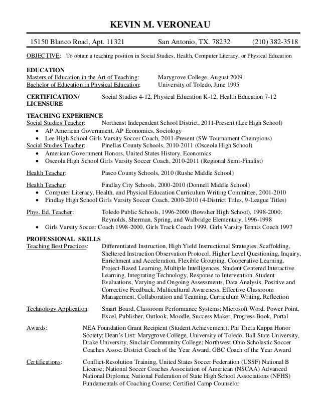 Soccer Resume | Resume Sample Format