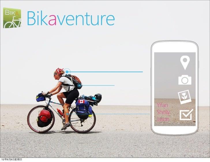 Bikaventure for Ubicomp eXperience