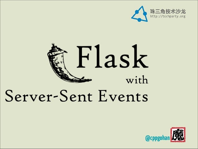 Flask With Server-Sent Event