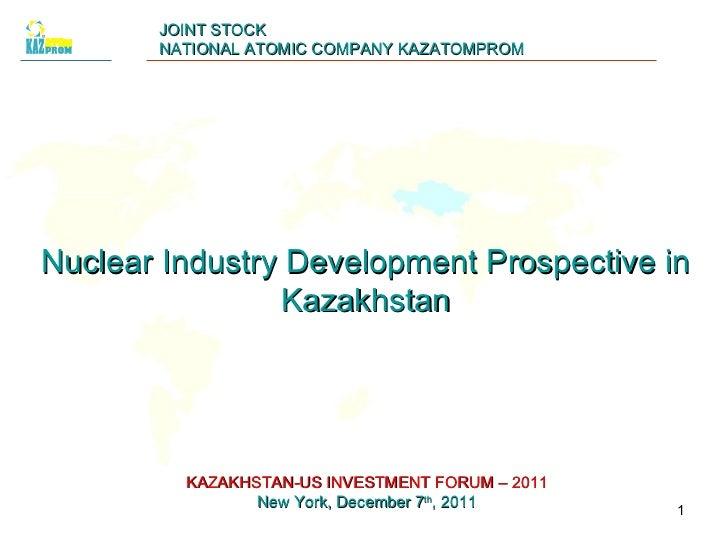 Перспективы развития атомной промышленности в Казахстане