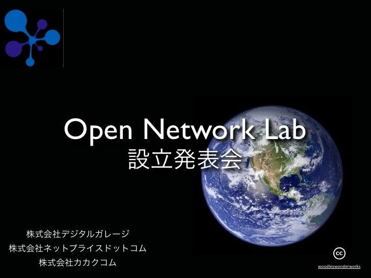 Open Network Lab Press Release