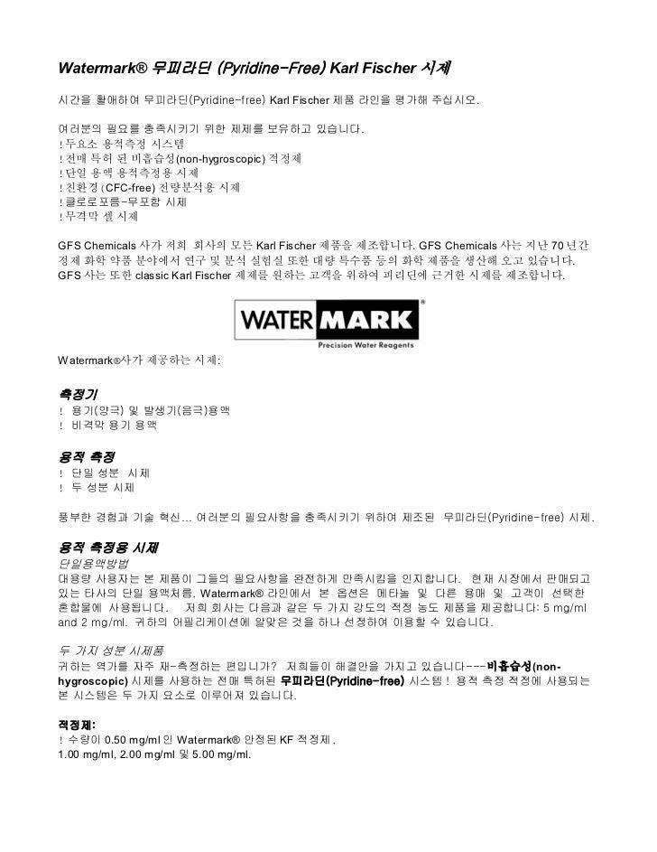 Kf cat info   korea  kor