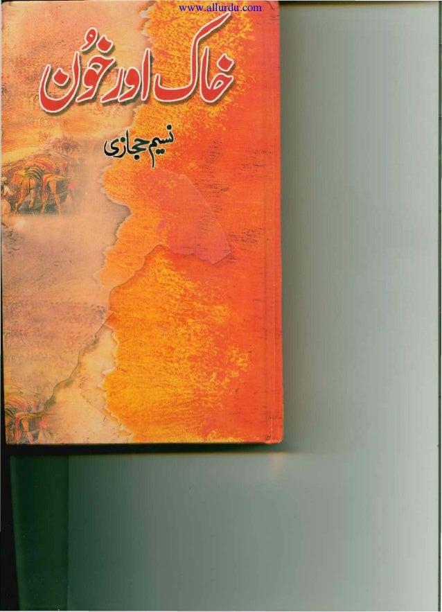 Khaak aur khoon (dirt and blood) by naseem hijazi part 1
