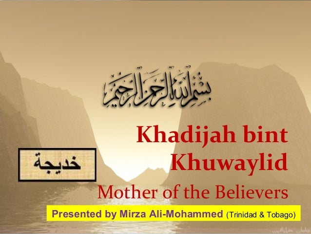 Khadijah   mother of the believers