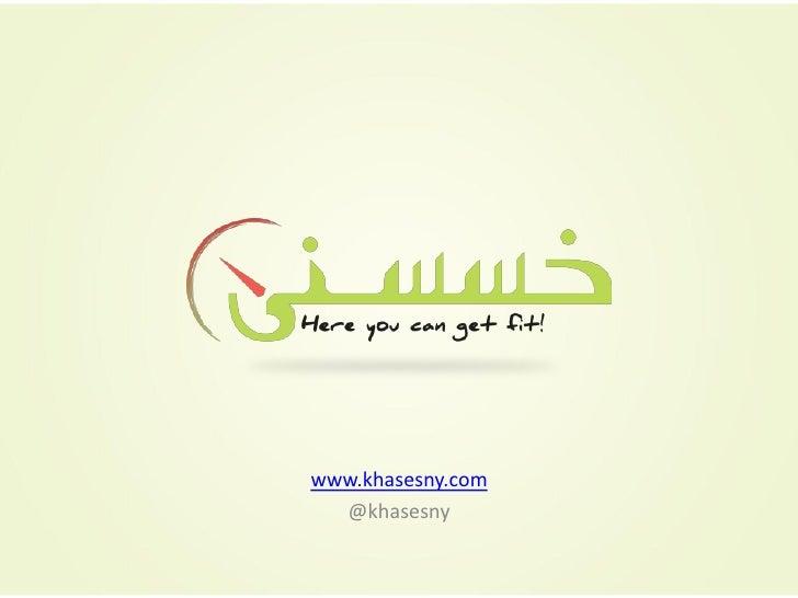 www.khasesny.com  @khasesny
