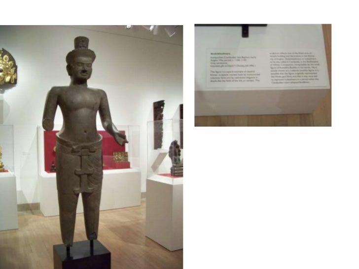 Khmer sculpture from the Dallas Museum of Art