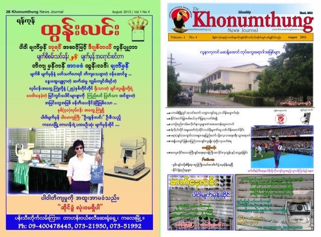 18 - KHONUMTHUNG News Journal SPORTS August 2013 - Vol.1 No.4 August 2013 - Vol.1 No.4 LOCAL News Journal KHONUMTHUNG 3 t,...