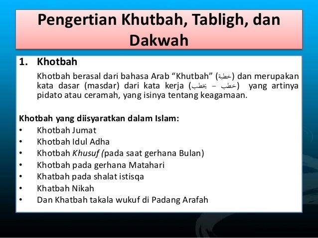 Khutbah Idul Adha Bahasa Arab Pdf Paskah Ceria