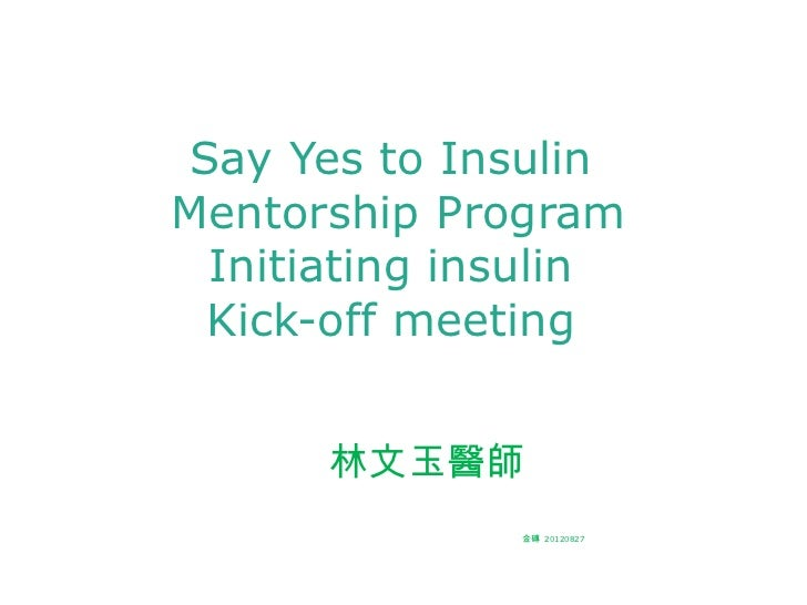 Say Yes to InsulinMentorship Program Initiating insulin Kick-off meeting      林文玉醫師              金磚 20120827