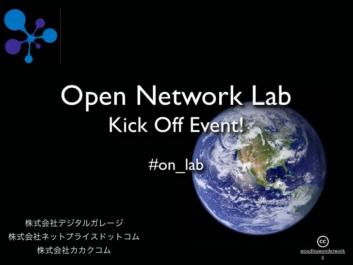 Open Network Lab    Kick Off Event!        #on_lab                         woodleywonderwork                              s