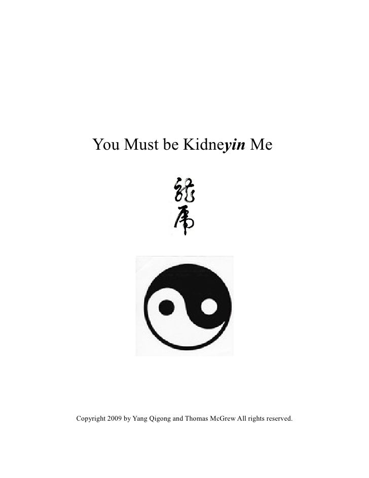 You Must be Kidneyin MeCopyright 2009 by Yang Qigong and Thomas McGrew All rights reserved.