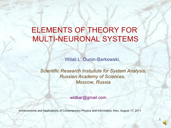 ELEMENTS OF THEORY FOR  MULTI-NEURONAL SYSTEMS Witali L. Dunin-Barkowski ,  Scientific Research Inst ш tute for System Ana...